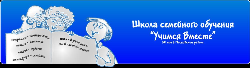 кабельного телевидение в городе азове ростовской области